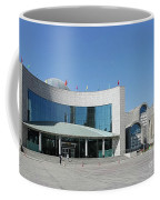 Xinjiang Region Museum Coffee Mug