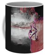 Ya Kareem 03 Coffee Mug