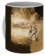 ya Kareem 30 Coffee Mug