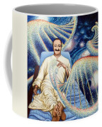 Yad Rakh Coffee Mug