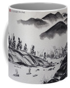Yangze River Coffee Mug