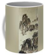 Yangze River In Autumn Coffee Mug