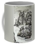 Yangze River With Water Fall Coffee Mug
