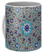 Yazd - Blue Mosaic Coffee Mug