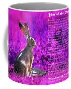 Year Of The Rabbit 2011 . Magenta Coffee Mug