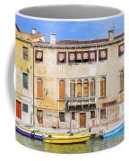 Yellow Boat - Venice Italy Coffee Mug