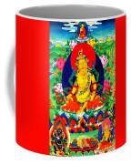 Yellow Jambhala 17 Coffee Mug