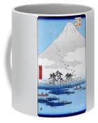 Yoshiwara Coffee Mug
