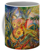 Yotvata Village Coffee Mug