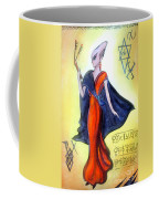Young Queen Of Space Alien Civilization Coffee Mug