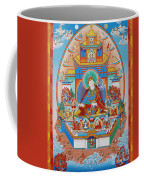 Zangdok Palri Coffee Mug