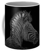 Zebra Computer Drawing Coffee Mug