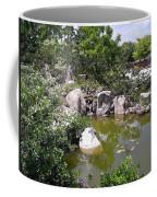 Zen Garden 3 Coffee Mug