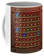 Standards Of Roman Imperial Legions - Legionum Romani Imperii Insignia Coffee Mug
