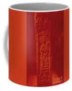 10-5-2018g Coffee Mug