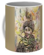 Ms Coffee Mug