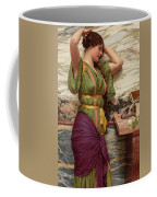 A Fair Reflection, 19th Century Coffee Mug