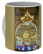 At Le Train Bleu Coffee Mug