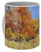 Autumn Treasure Coffee Mug by David King