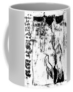 Black Ivory Actual 1b79z Coffee Mug