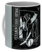 Black Ivory Issue 1b17a Coffee Mug