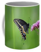 Black Swallowtail Balance Coffee Mug