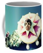 Carousel Boy Coffee Mug