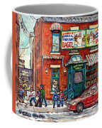 Fairmount Bagel Bakery Laneway Hockey Art Depanneur Winter Scenes C Spandau Montreal Landmark Stores Coffee Mug