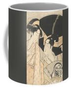 Fan Vendor Coffee Mug