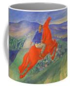 Fantasy Coffee Mug