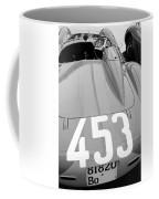 Ferrari Rear End Coffee Mug