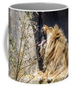 Fierce Yawn Coffee Mug by Kate Brown