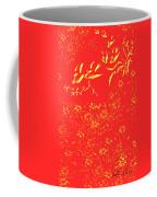 Fire Birds Coffee Mug