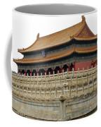 Forbidden City 60 Coffee Mug
