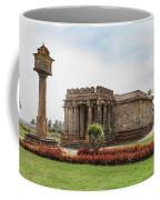 Halebid, Parshvanatha Basadi Coffee Mug