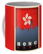 Hong Kong World City Flag Skyline Coffee Mug