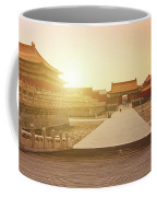 Inside The Forbidden City Coffee Mug