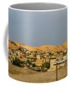 Jericho Town Coffee Mug