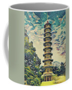 Kanagawa - Pagoda -  Kew Gardens Coffee Mug by Leigh Kemp