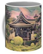 Kanagawa - The Japanese Garden Coffee Mug by Leigh Kemp
