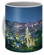Keelung City Skyline Coffee Mug