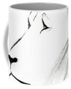 Lion Face With A Deep Wise Gaze Japanese Sumi-e Illustration Coffee Mug