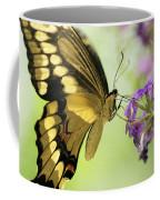Lunch In The Sun Coffee Mug