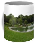 Mount Royale Parc Coffee Mug