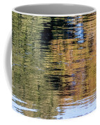 Muted Reflections Coffee Mug by Kate Brown