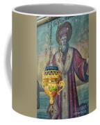 Orthodox Icon Coffee Mug