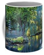 Peaceful Oasis - Japanese Garden Lake Coffee Mug