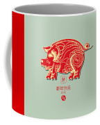 Pig 2019 Happy Chinese New Year Of The Pig Characters Mean Vector De Coffee Mug