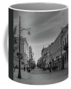 Piotrkowska Street Coffee Mug