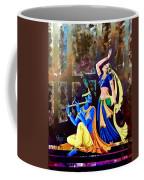 Radhakrishna Coffee Mug